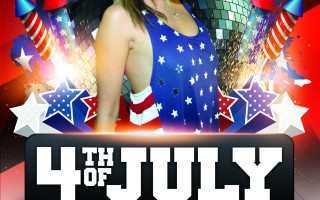 4th of July 2016 Party